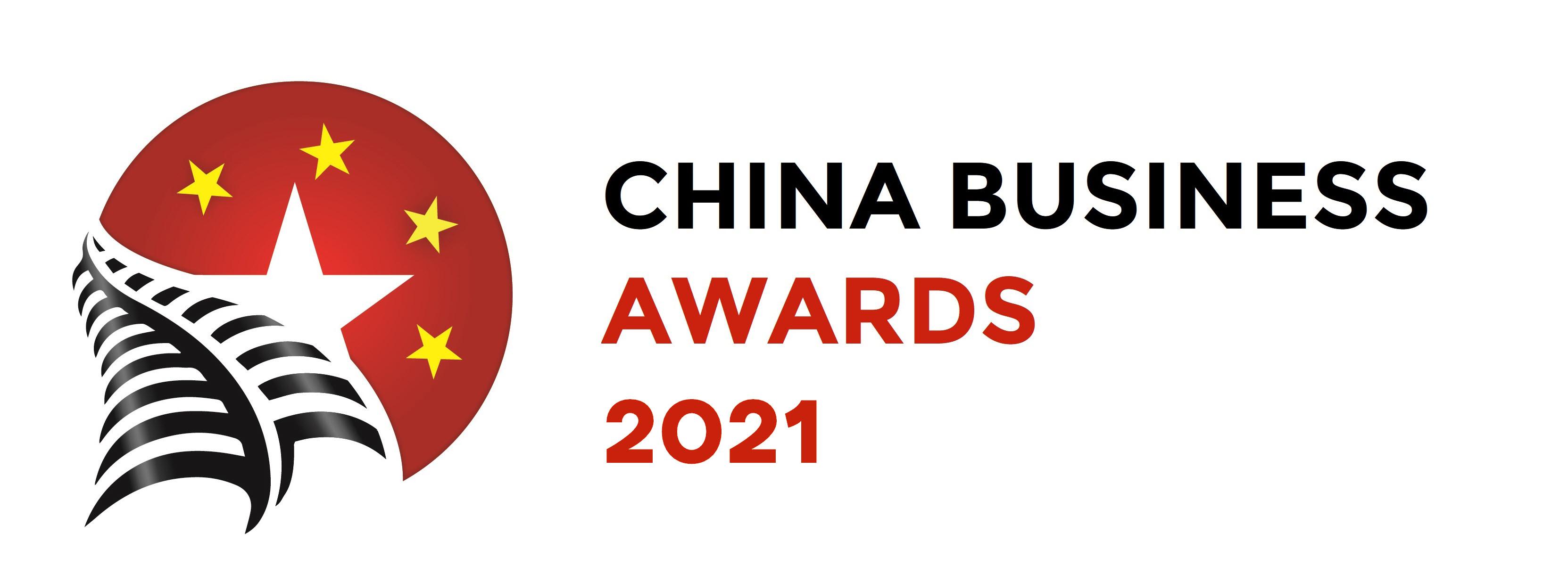 2021_China_Business_Awards_Full_Colour_v1