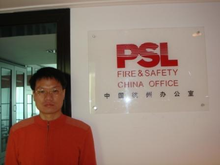 China Office_1
