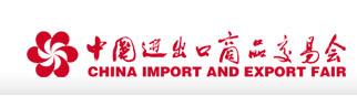 Canton_logo