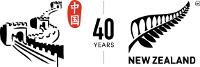 NZTE 40 Years China
