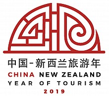 2019 China-New Zealand Year of Tourism opening ceremony