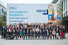 Bringing ideas to life in China