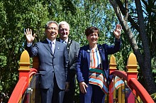 Governor-General Officially Opens China-New Zealand Garden