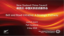 "Introducing ""Belt and Road Initiative: A Strategic Pathway"""