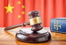 Intellectual Property in China: Laws and Registration Procedures